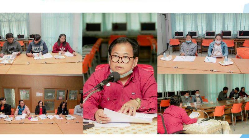 ประชุมการแต่งตั้งคณะกรรมการภาคี ๔ ฝ่าย